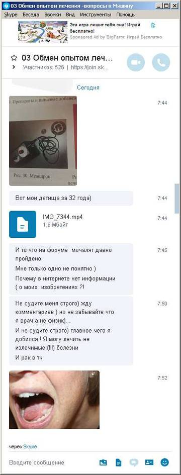 http://s3.uploads.ru/t/afrCo.jpg