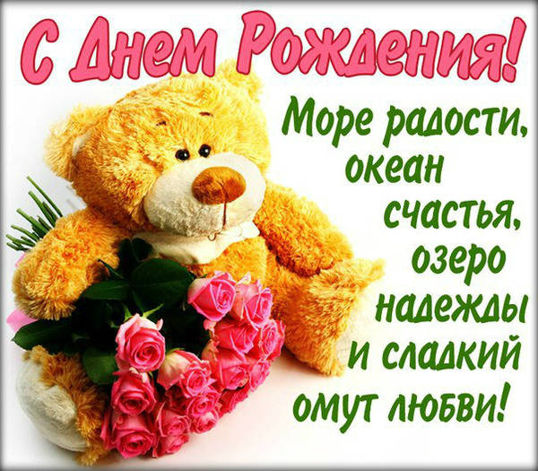 http://s3.uploads.ru/t/ahjGJ.jpg