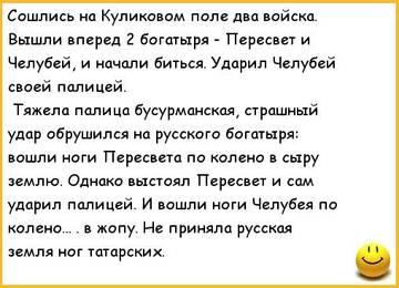 http://s3.uploads.ru/t/airfk.jpg