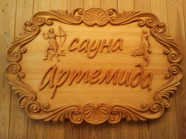 http://s3.uploads.ru/t/ajn5X.jpg