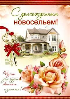 http://s3.uploads.ru/t/akbgz.jpg