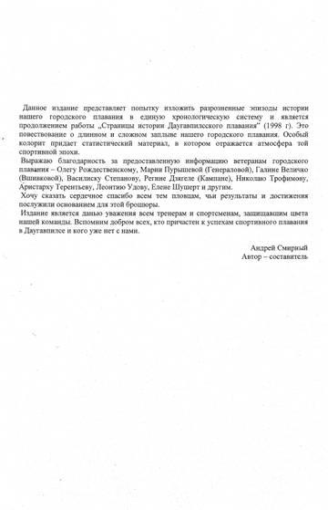 http://s3.uploads.ru/t/akpMP.jpg