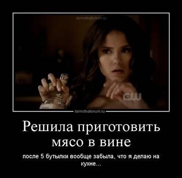 http://s3.uploads.ru/t/apQgG.jpg