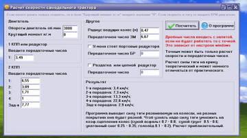 http://s3.uploads.ru/t/aqdcZ.jpg