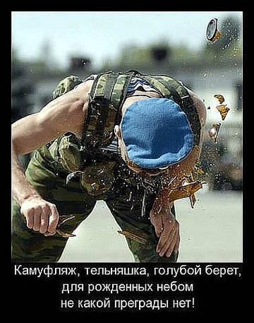 http://s3.uploads.ru/t/asQ6r.jpg