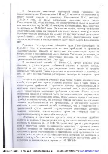 http://s3.uploads.ru/t/asgGO.jpg