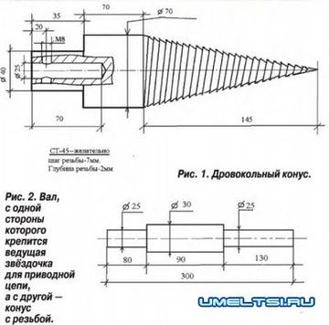 http://s3.uploads.ru/t/avDJf.jpg