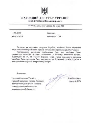 http://s3.uploads.ru/t/avFwl.jpg