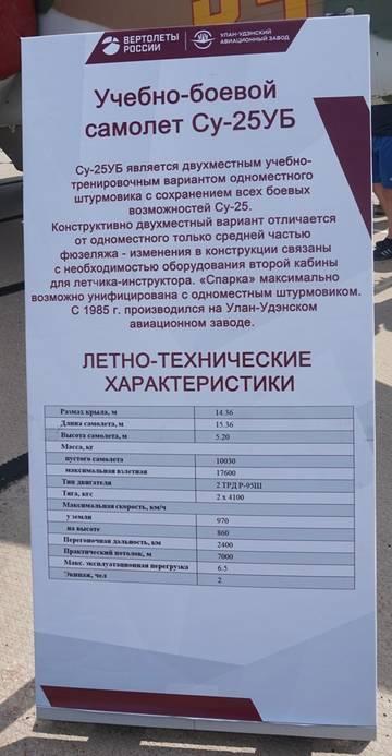 http://s3.uploads.ru/t/azMtr.jpg