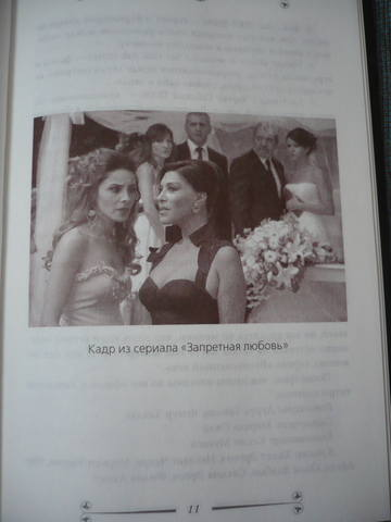 http://s3.uploads.ru/t/b1sAa.jpg