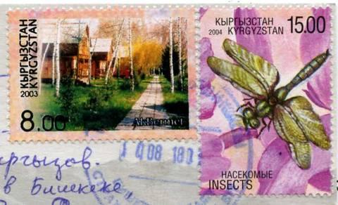 http://s3.uploads.ru/t/b2Hcr.jpg