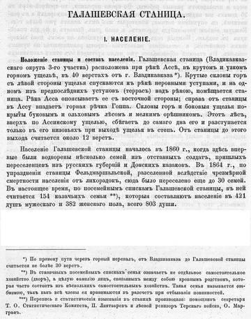 http://s3.uploads.ru/t/b87w6.jpg