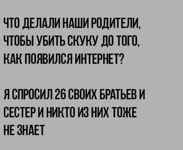 http://s3.uploads.ru/t/b8A2s.jpg
