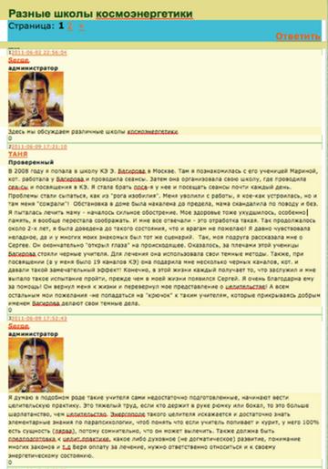 http://s3.uploads.ru/t/b8wTy.png