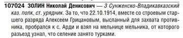 http://s3.uploads.ru/t/b9Dop.jpg