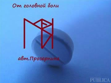 http://s3.uploads.ru/t/bB1Pp.jpg