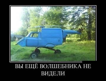 http://s3.uploads.ru/t/bCAen.jpg