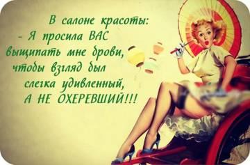 http://s3.uploads.ru/t/bCOHR.jpg