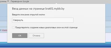 http://s3.uploads.ru/t/bDIYC.png
