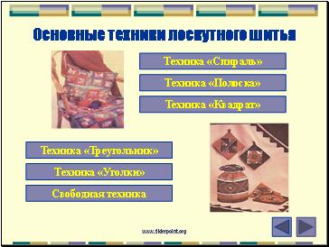 http://s3.uploads.ru/t/bEArT.png