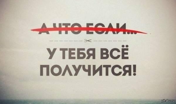 http://s3.uploads.ru/t/bIYUy.jpg