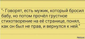 http://s3.uploads.ru/t/bMa7F.jpg
