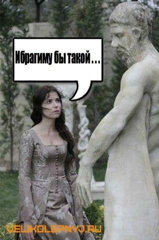 http://s3.uploads.ru/t/bNEc5.jpg