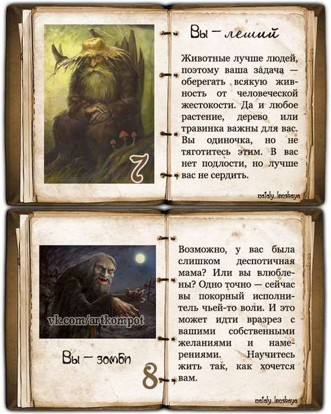 http://s3.uploads.ru/t/bOtEz.jpg