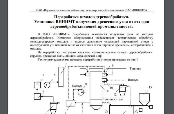 http://s3.uploads.ru/t/bPfit.jpg