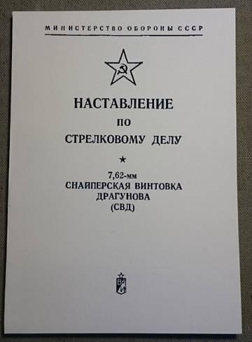 http://s3.uploads.ru/t/bQx9W.jpg