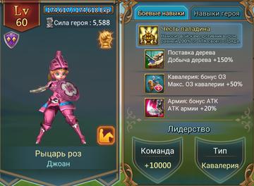 http://s3.uploads.ru/t/bRQZo.png