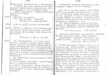http://s3.uploads.ru/t/bVRO0.jpg