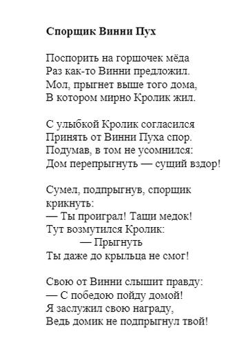 http://s3.uploads.ru/t/bXu5k.png