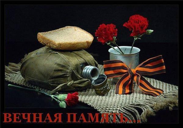 http://s3.uploads.ru/t/bY7wu.jpg