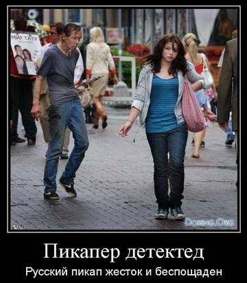 http://s3.uploads.ru/t/bYFCo.jpg
