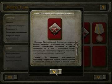 http://s3.uploads.ru/t/bdiQJ.jpg