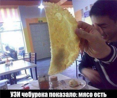 http://s3.uploads.ru/t/bfANp.jpg