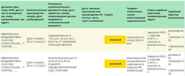 http://s3.uploads.ru/t/bgAYw.jpg