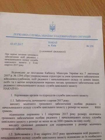 http://s3.uploads.ru/t/bjVtg.jpg
