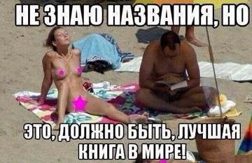 http://s3.uploads.ru/t/bkoae.jpg