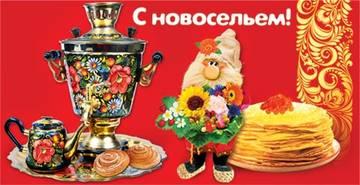 http://s3.uploads.ru/t/blSYD.jpg