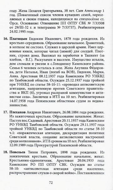 http://s3.uploads.ru/t/bmfiH.jpg