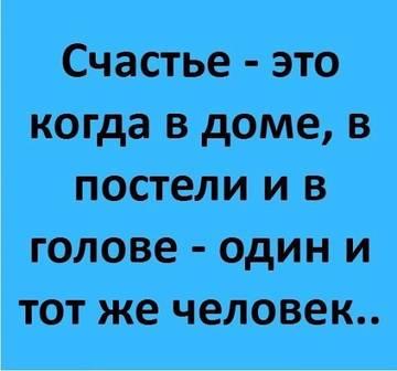 http://s3.uploads.ru/t/bnxhK.jpg