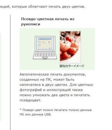 http://s3.uploads.ru/t/bolQ8.jpg