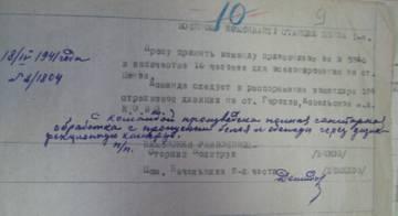 http://s3.uploads.ru/t/br1Ow.jpg