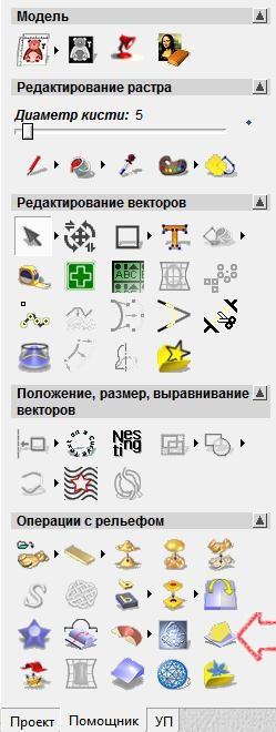 http://s3.uploads.ru/t/buVQO.jpg