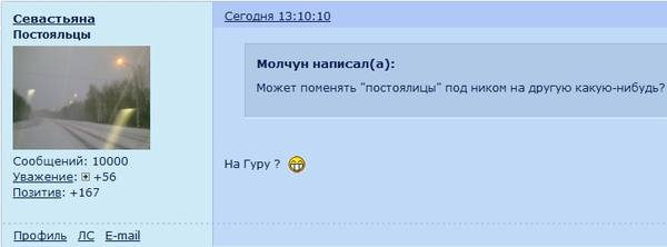 http://s3.uploads.ru/t/bxDvs.jpg