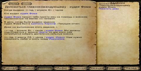 http://s3.uploads.ru/t/c0YsT.jpg