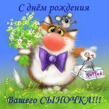 http://s3.uploads.ru/t/c1QZD.jpg