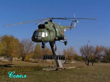 http://s3.uploads.ru/t/c2zpG.jpg